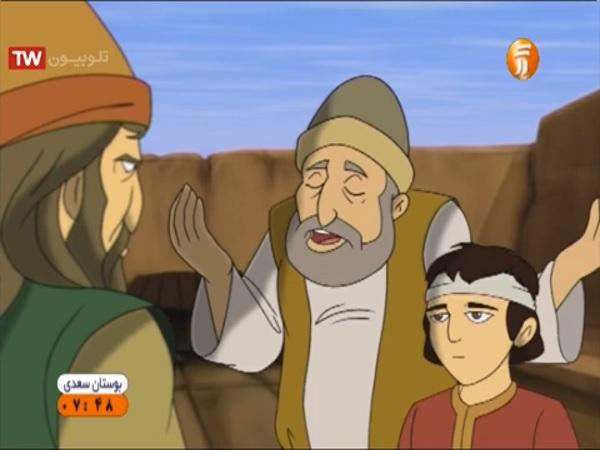حکیم و بیطار(دامپزشک)