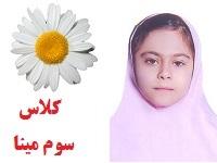 نوژان محمد زاده