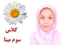 لینا علیزاده