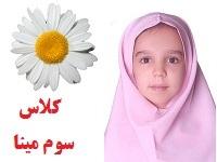 پریا سادات پورحسینی