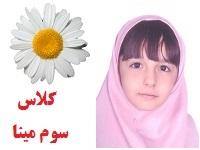 غزل حاجی احمدی