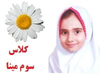 مهسا عباسی