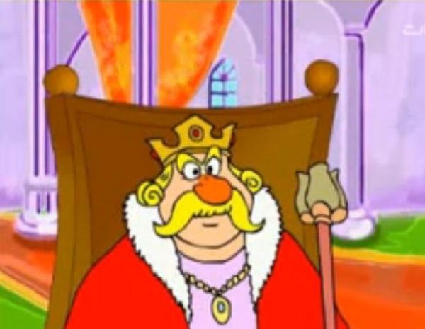 لباس پادشاه