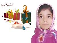 زادروز پارمین فدایی شاد باد