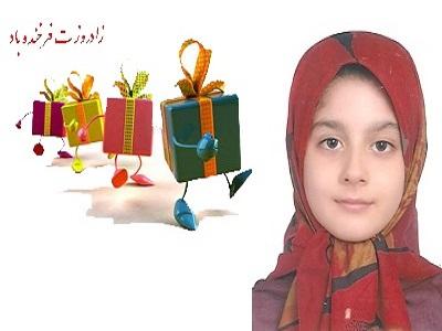 زادروز روژین افتخارزاده شاد باد