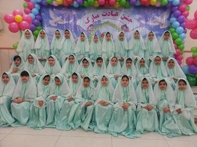 جشن تکلیف دانش آموزان