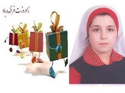 زادروز هلیا هاشمی شاد باد