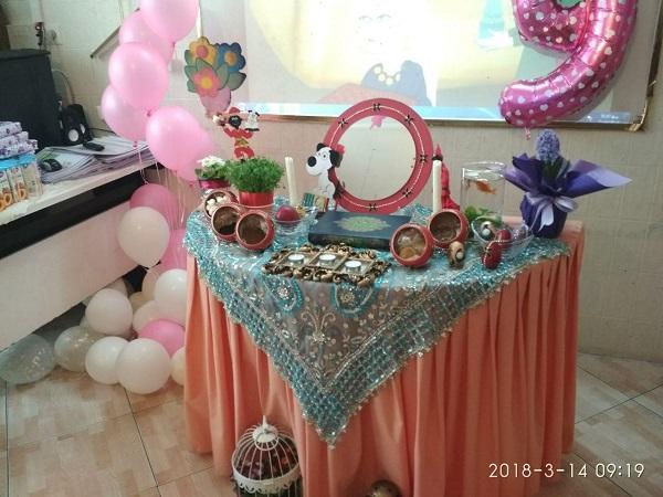 مراسم جشن نوروزی